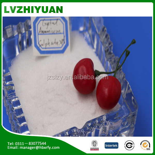 Crystal chemical use ammonium sulphate Nitrogen Fertilizer