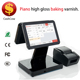 CashCow Factory Price POS machine with software and hardware custom