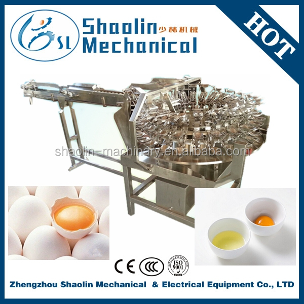 High speed duck egg albumen and yolk divider mechanism with good quality