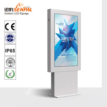 70 inch outdoor LCD display high brightness viewable remote management software lcd advertising player