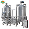 Small beer brewing vessels 500L beer making machine for beer bar