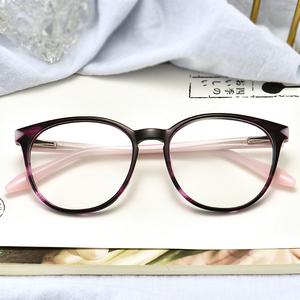 c3697bc22fd Handmade Celluloid Glasses Frames