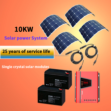 1000W solar home power generation,Is a green landscape in your home