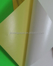 self adhesive pressure sensitive vinyl sticker paper