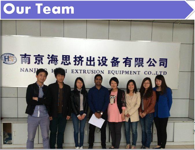Nanjing kairong team