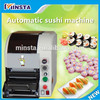 meatball/ rice ball moulding machine/ meatball rice ball making machine