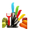 High quality ceramic knife set with acrylic and color handle knife stand sharp edge