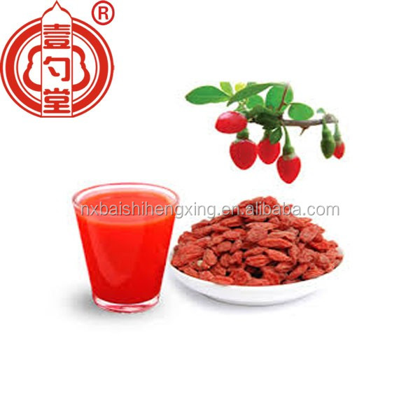 Fructus Lycii(GouQi) Chinese Traditional Herb Medicine, Herbs, Herbal food Ningxia Goji berries Ningxia medlar