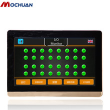 industrial electrical control hmi touch panel for automation use