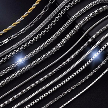1-10MM Men Girls Necklace Ball Chain , Cuban Link Jewelry 316 stainless steel chain Necklace