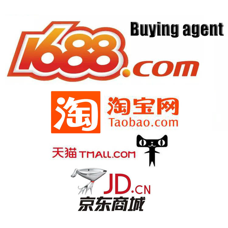 Taobao Online Best China 1-5% Agency Fee Purchasing 1688 Buying Agent In  Yiwu - Buy 1688 Buying Agent,Purchasing 1688 Buying Agent,1688 Buying Agent