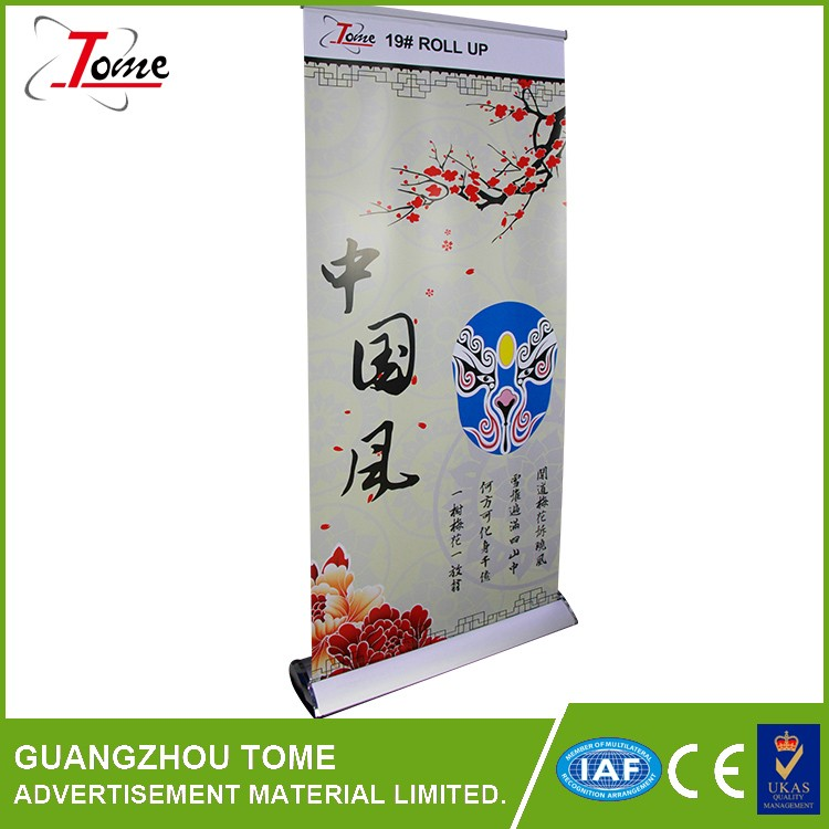 roll up green screen sliver aluminum roll up standee rollup stand