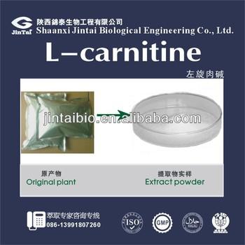 Carnitine 541-15-1 C7h15no3 L(-)-carnitine