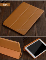2015 new products Slim Magnetic Leather Smart Cover Hard Back Case smart cover for ipad air 2 made in china