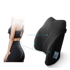 Latest style high quality office chair back lumbar support cushion
