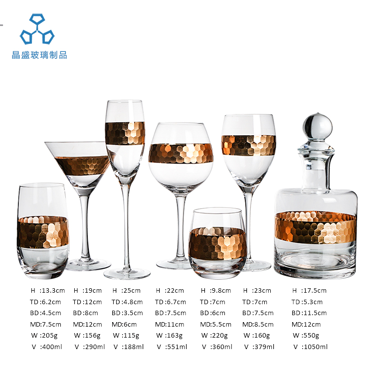 Handmade Premium Gold Faceted Drinkware Wine Glass set