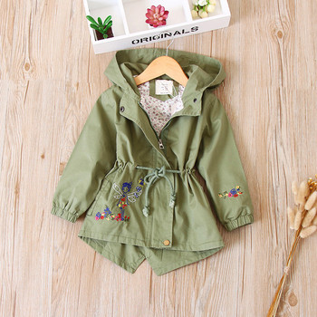 aa63c6fa1e05 China wholesale Kids Autumn Winter Girls Clothes long sleeve green  windbreakers children coat baby clothes