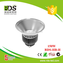 High quality 150w 14200lm slt led lighting for warehouse