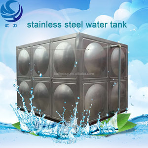 food grade sectional square alcohol storage stainless steel water tank price