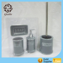 Bathroom Accessories Packaging bathroom accessories packaging, bathroom accessories packaging
