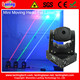 mini moving head laser light RGB Fat Lazer Light