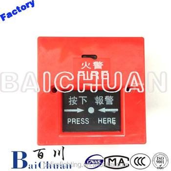 Manual Button Simplex Fire Alarm,Security Alarm System - Buy Security Alarm  System,Manual Button Alarm,Simplex Fire Alarm Product on Alibaba com