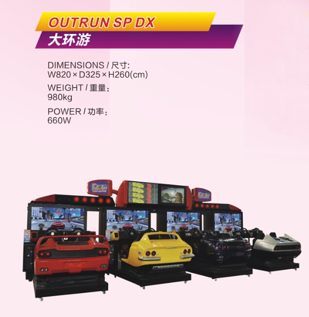 OUT RUN SP SDX Car Racing Game Machine
