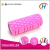 High Density Full Massage Custom Design Foam Roller