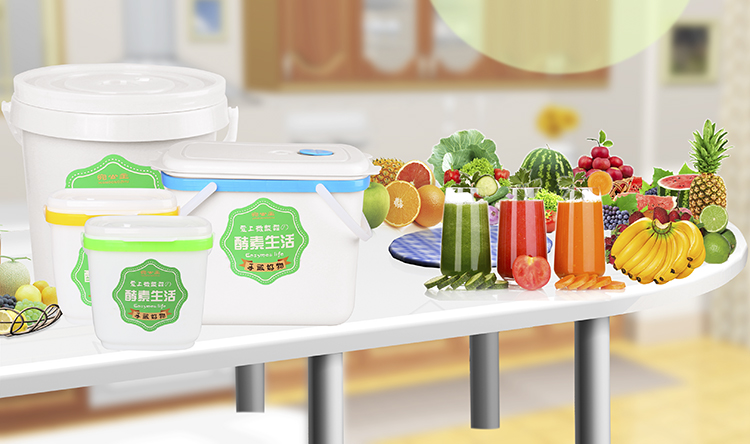 New Product Plastic Containers With Lids Fermentation Bucket
