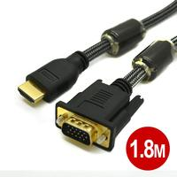 Buy DVI to HDMI Adapter DVI TO in China on Alibaba.com