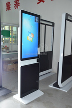 rotate all in one pc touch screen/advertising display/digital totem