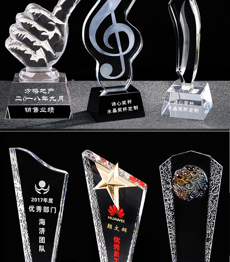 Pujiang Jinghua Wholesale Cheap Custom Transparent Crystal Trophies And Awards