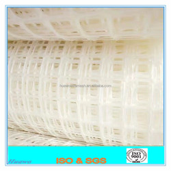 High tensile strength white biaxial geogrid