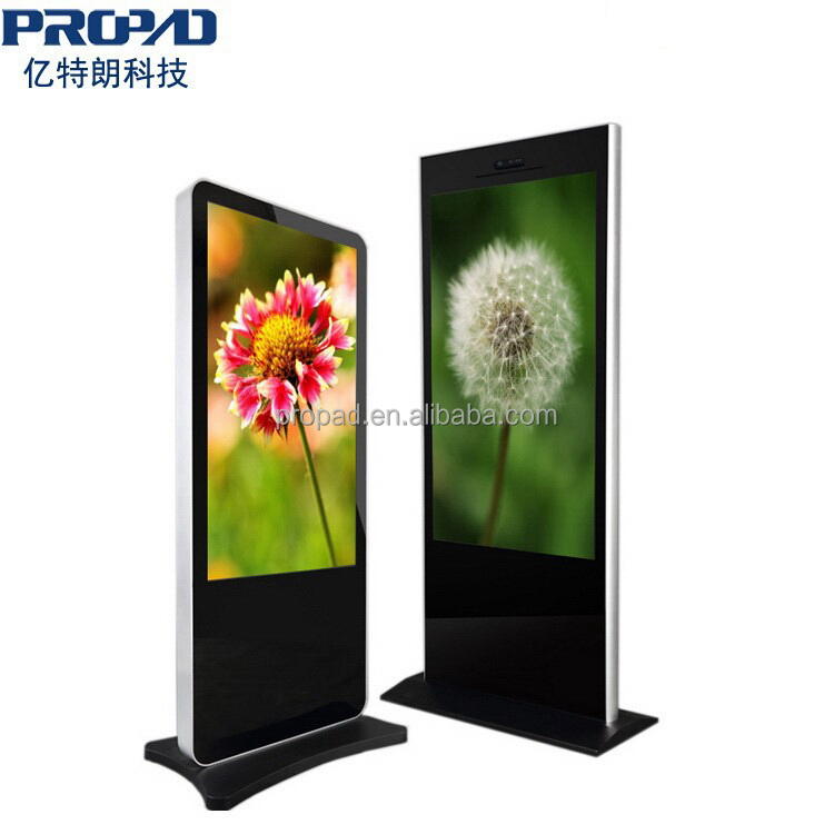 Software free exhibition lcd ad player monitor usb