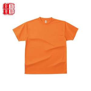 Wholesale custom european style new wave blank professional sublimation t shirt for men