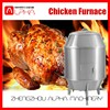 /product-detail/chinese-roast-duck-oven-roast-chicken-oven-equipment-vertical-broiler-rotisserie-60488902425.html