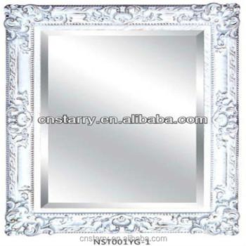 silver antique mirror frame for hotel decoration - Metal Mirror Frame