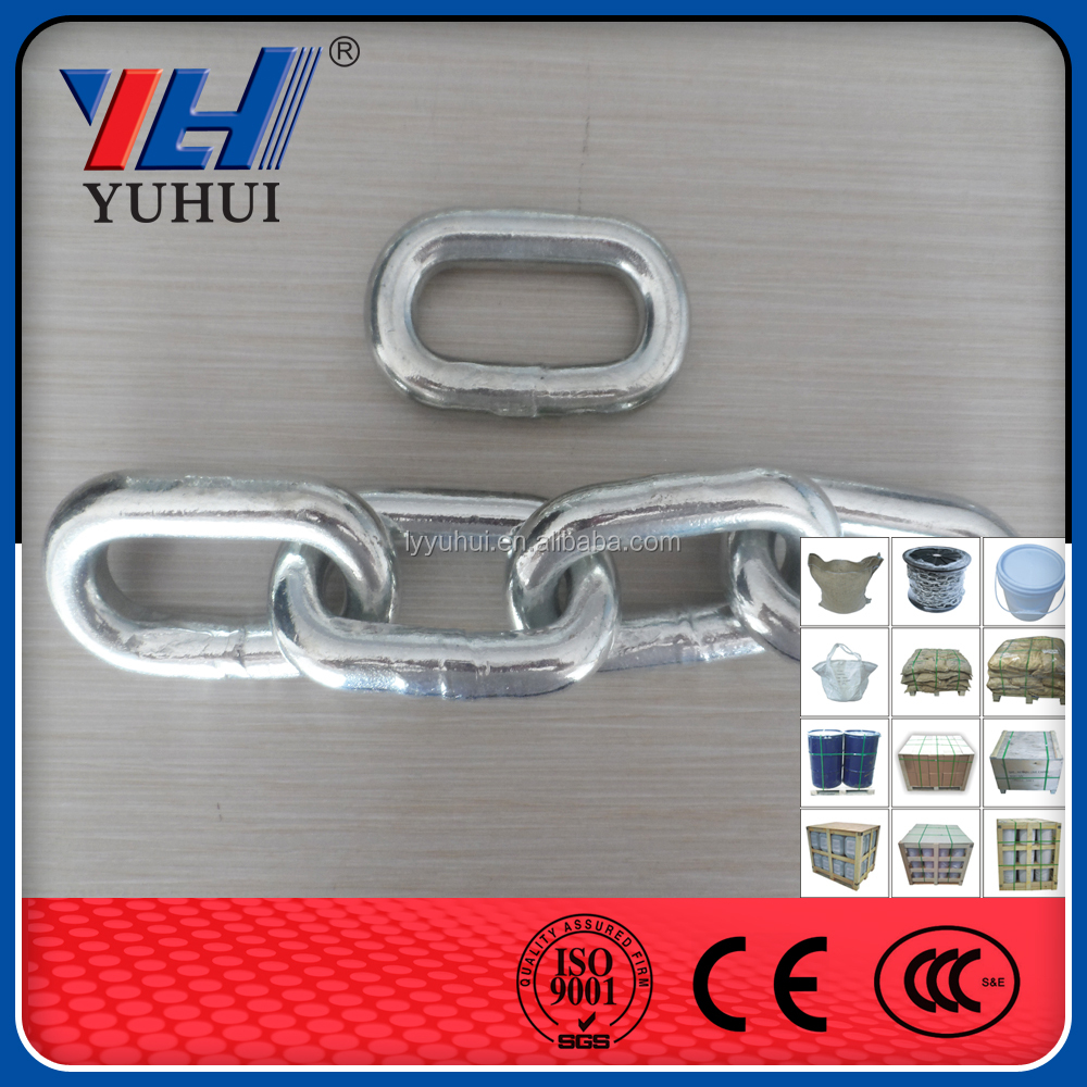 7mm DIN763 Zinc Plated Long Link Chain