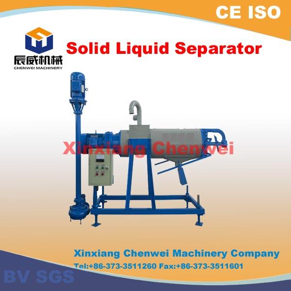 Solid liquid Separator 6.jpg