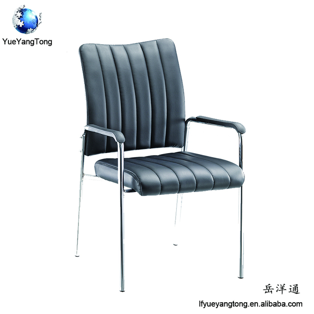 buy cheap china executive leather massage chair products find china