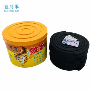 125mm size Middle East black color mosquito coil smokeless mosquito killer mosquito repellent incense coil