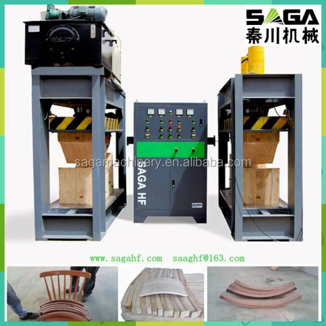 80T HF Plywood Laminating Machine Heat Press