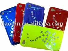 Universal mobile phone case cover