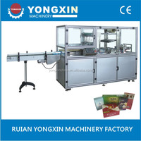 DVD box auto cellophane film wrapping equipment