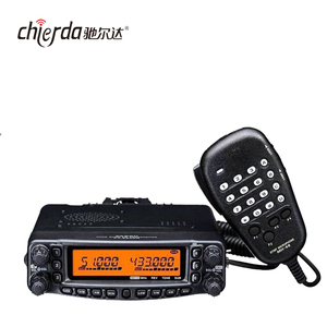 High quality vehicle mounted Ultra-Compact HF/VHF/UHF HF Ham Radio