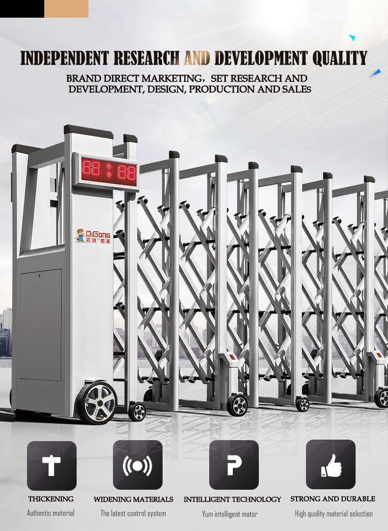 QG-095 Modern main gate design used in government companies retractable safety gate