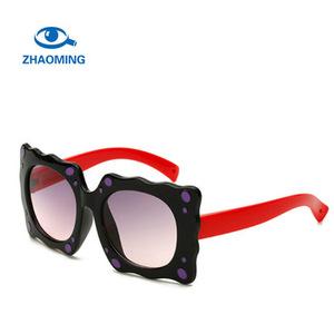 3a0ced5974fbc China uv protective glasses wholesale 🇨🇳 - Alibaba