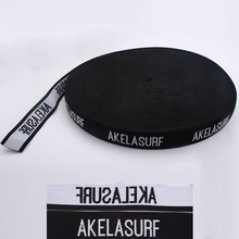 Custom mens underwear elastic band jacquard logo PMS color available