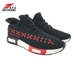 Online shopping NMD Italian OEM school black outdoor Running Air sport shoes for men
