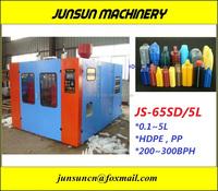 JS-65SD/5L Extrusion Blow Moulding Machine